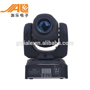 LED 15W Mini Beam Moving Head light