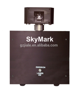 SkyMark outdoor laser light