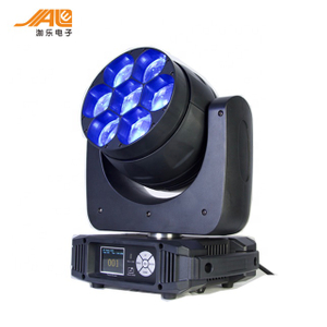 7*40W led moving hight light, rgbw led stage light