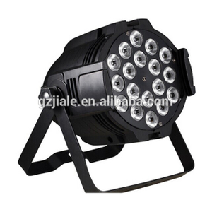 18x18w RGBAW UV 6in1 Led Par Light wedding lights