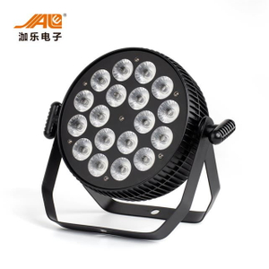 Quality Flat Par Light Factory