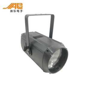 China 300W LED COB Zoom Pat Light Manufacturer